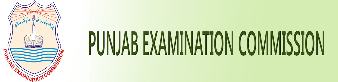 PEC 5th And 8th Class Exams Registration 2019
