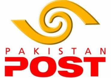 Pakistan postal Zip Codes Lahore, Karachi, Rawalpindi, Islamabad