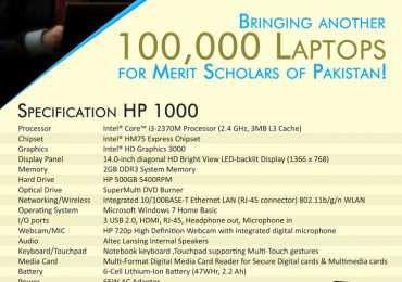 Shahbaz Sharif Laptops Scheme For Evening Students 2017