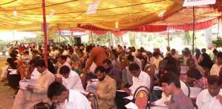 Sindh University Entry Test Result 2019