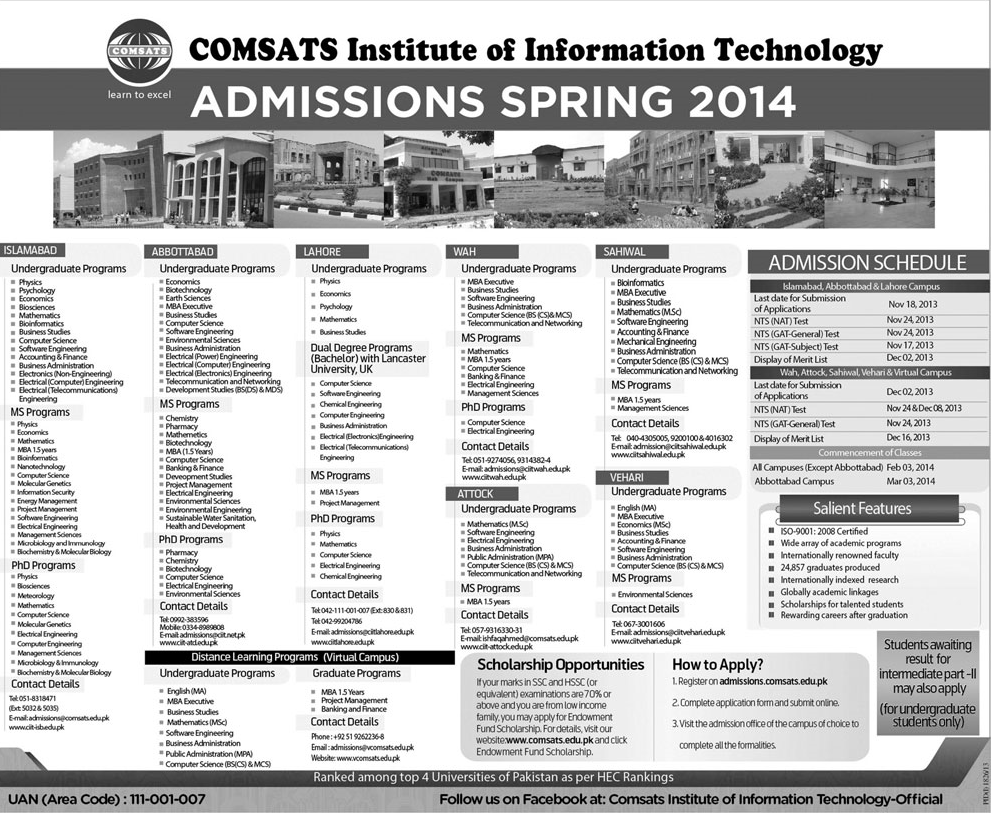 Comsats Spring Admissions 2013, Lahore, Islamabad, Wah, Abbottabad