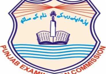 PEC 8th Class Exams Date Sheet 2018
