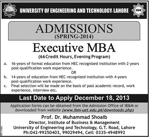 UET Institute of Business & Management IBM Lahore Admission 2014