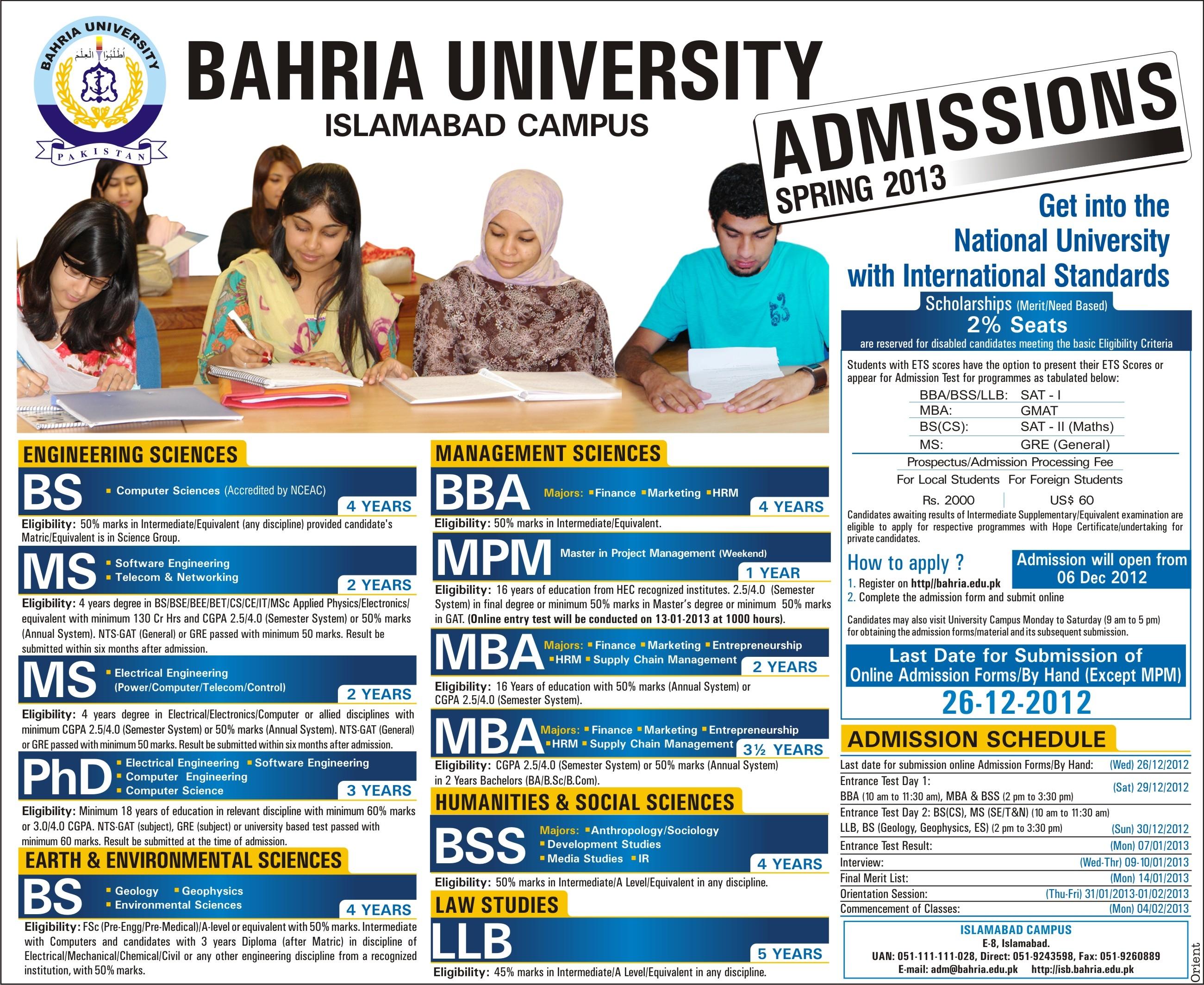 Bahria University Islamabad Spring Admission 2013