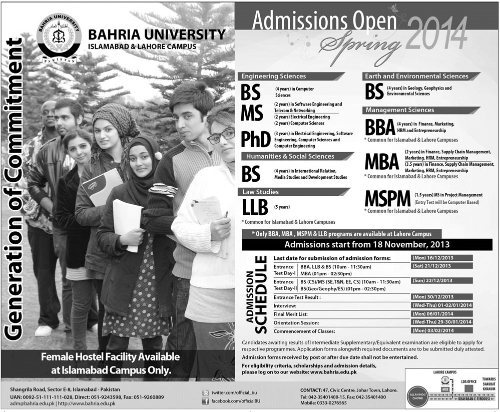 Bahria University Islamabad campus Spring Admissions 2014