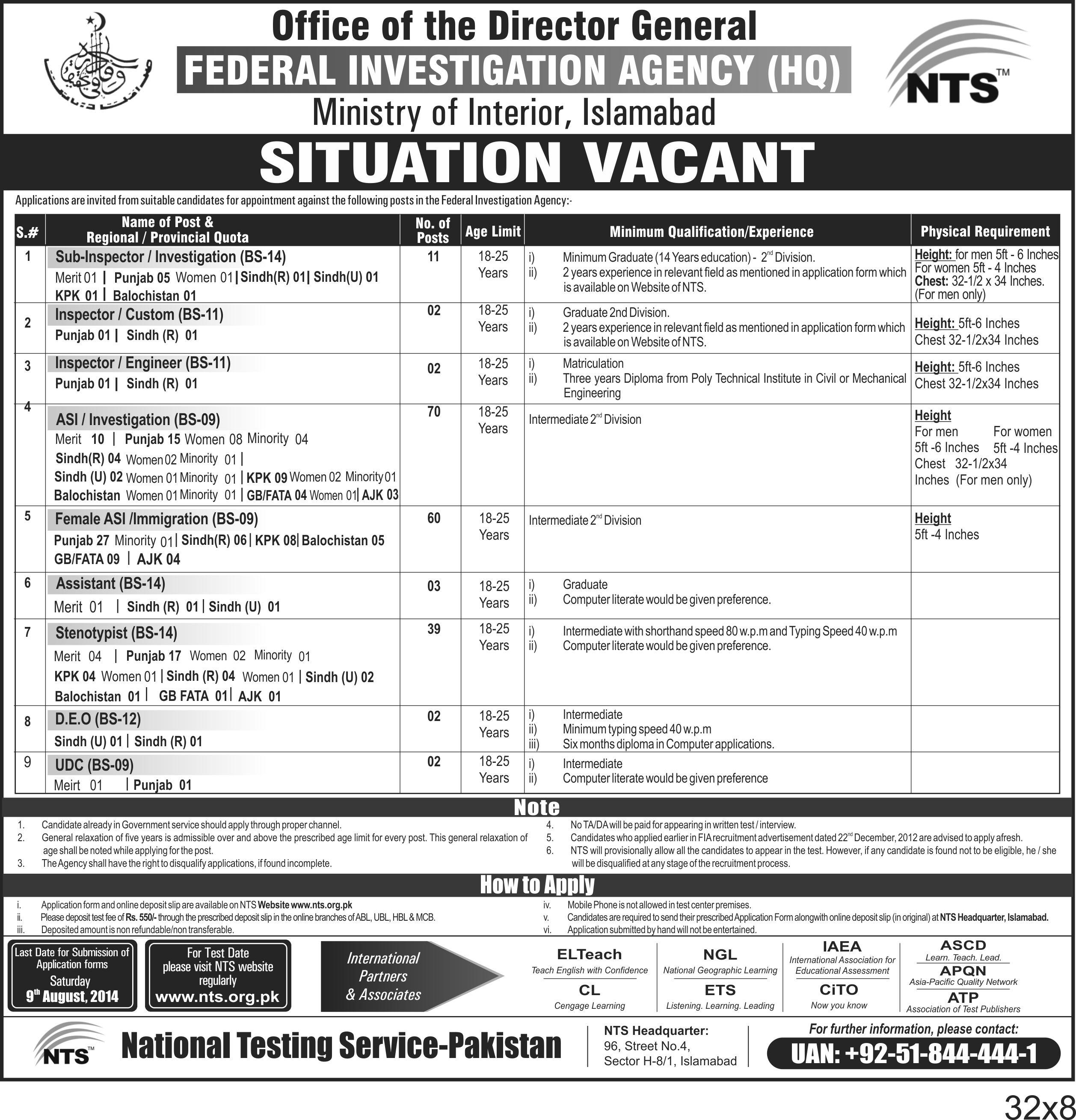 FIA Jobs 2014 Pakistan, Inspector Sub Inspector, Asi, ConstableFIA Jobs 2014 Pakistan, Inspector Sub Inspector, Asi, Constable