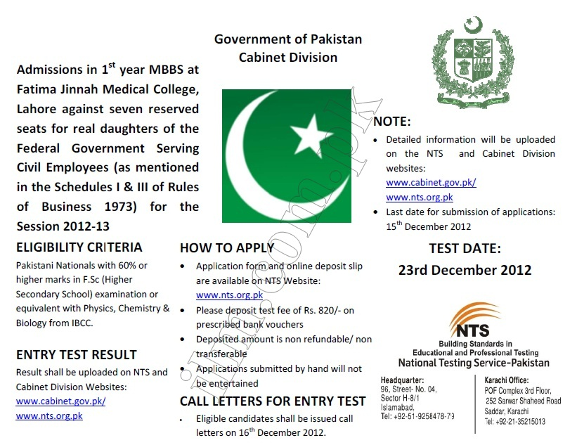 FJMC Lahore Admission 2012-13, NTS Test