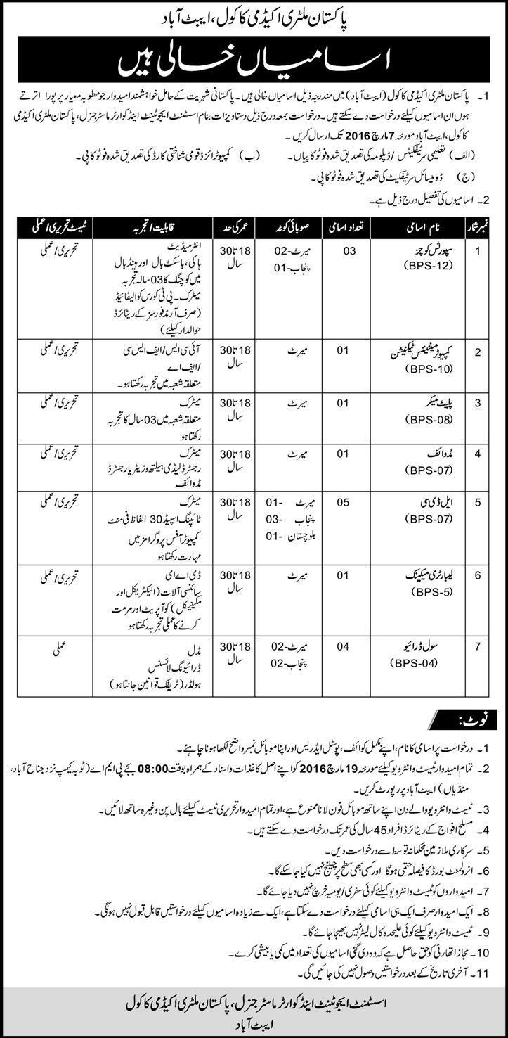 Pakistan Military Academy (PMA) Kakul Abbottabad Jobs 2016