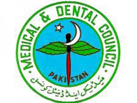 Top Dental Colleges In Pakistan List