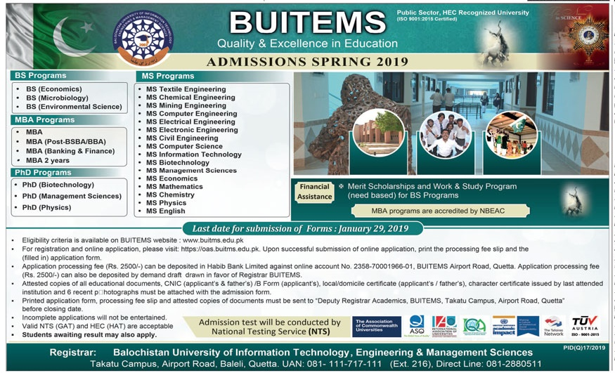 BUITEMS Quetta Spring Admission 2019 Form, Apply Online