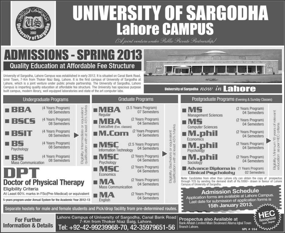 University of Sargodha Lahore Campus Spring Admission 2013