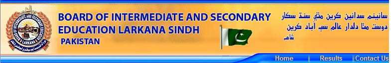BISE Larkana Board SSC 9th and 10th Class Date Sheet 2014