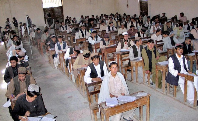 Balochistan Board SSC 9th, 10th Class Result 2015