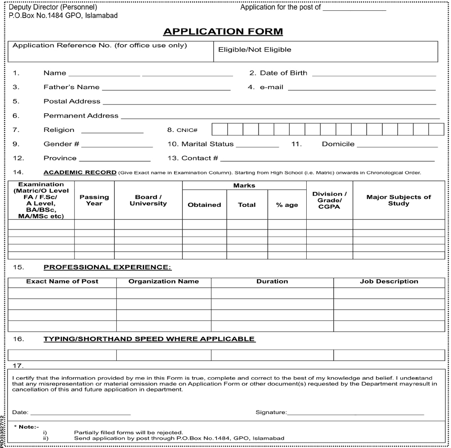 federal government islamabad jobs application forms federal government islamabad jobs application form