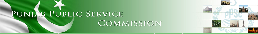 PPSC Sub Inspector SI Jobs Written Test Result 2014