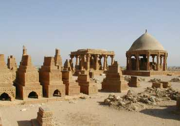 Pakistan Historical Places With Information in English, Urdu
