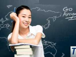 TOEFL Test Introduction In Pakistan