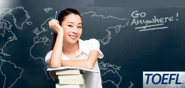 TOEFL Test Introduction In Pakistan