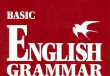 Best English Grammar Books in Pakistan Names