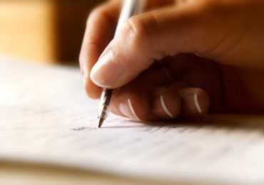 University of Karachi Recruitment Test 2015 Result Date Roll No Slips