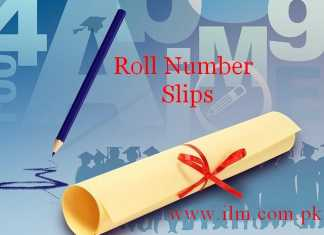 Gujranwala Board Inter Roll Number Slip 2020 1st Year, 2nd Year