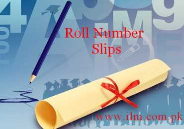 Lahore Board Inter Part 1 FA, FSC Roll Number Slips 2017 Download