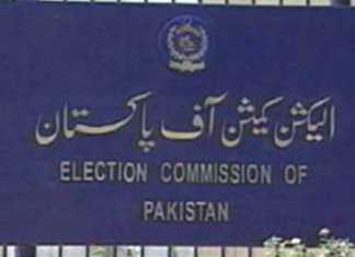 Sindh Election Results 2013 Karachi, MQM,PPP, PML F,Q