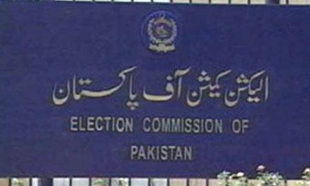 Sindh Election Results 2013 Karachi, MQM,PPP, PML F,Q