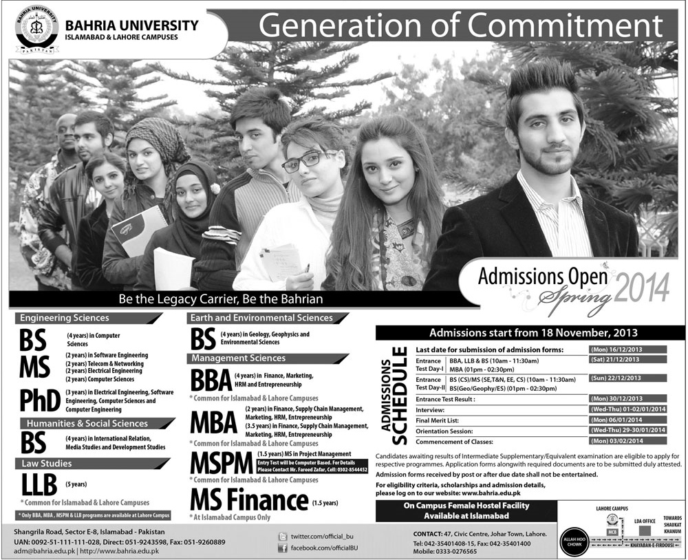 Bahria University Lahore Campus Admission 2014
