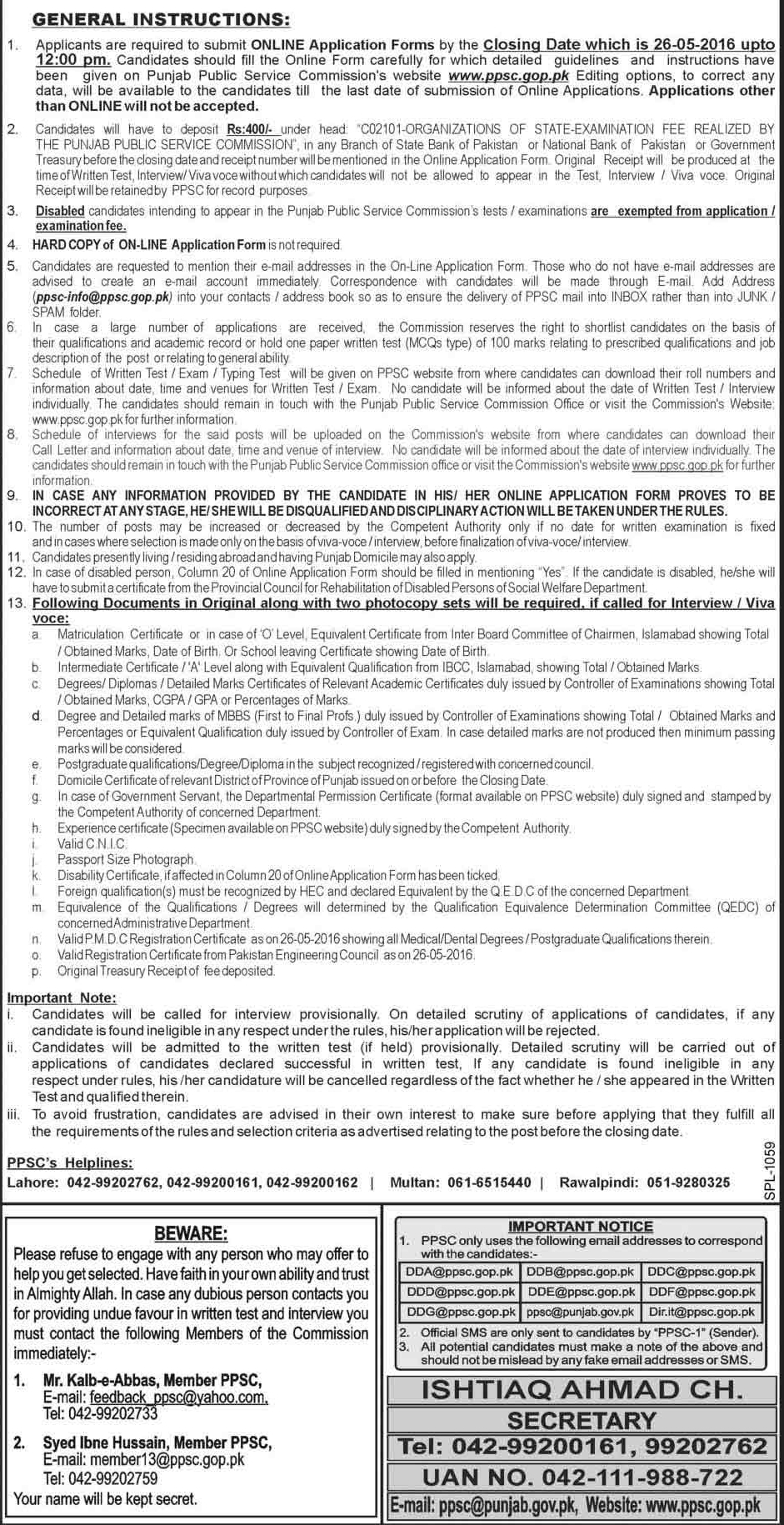 Excise and Taxation Inspector Jobs in Punjab 2016 District Wise Apply Online