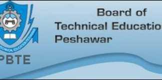 KPBTE Peshawar D.Com, DBA Result 2020 KPK Technical Board