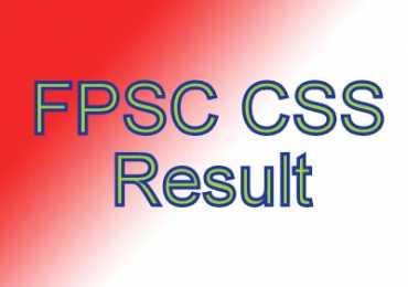 CSS 2018 Written Result