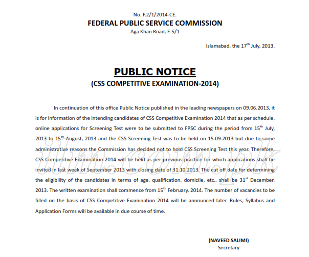 CSS Screening Test Not Held in CSS 2014 Exams