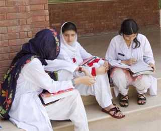 Govt Girls College Township Lahore Admission 2016