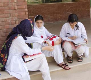 Government Apwa College for Women Lahore Merit Lists 2014