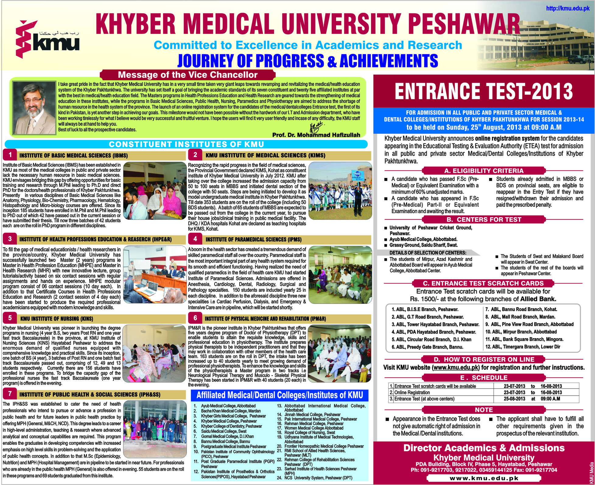 Khyber Medical University KMU Entry Test 2013