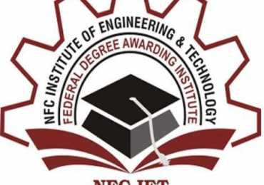 NFC University Multan Admission 2016 Forms Entry Test Result Date
