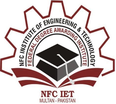 NFC University Multan Admission 2017