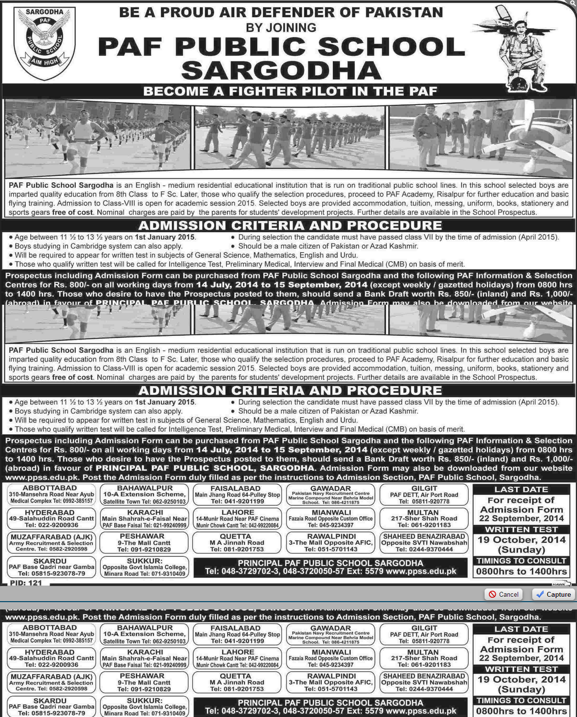 PAF Public School Sargodha Admission Criteria, Procedure 2014
