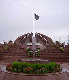 Pakistan Independence Day Speech for Students
