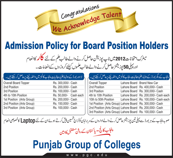 Punjab Group of Colleges Admission 2014