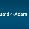 Quaid e Azam University Entry Test Date, Result 2017 Sample Paper