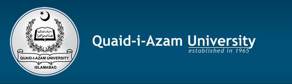 Quaid e Azam University Entry Test Date 2019 Sample Paper