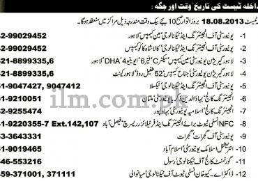 UET Lahore Entry Test Preparation Guide