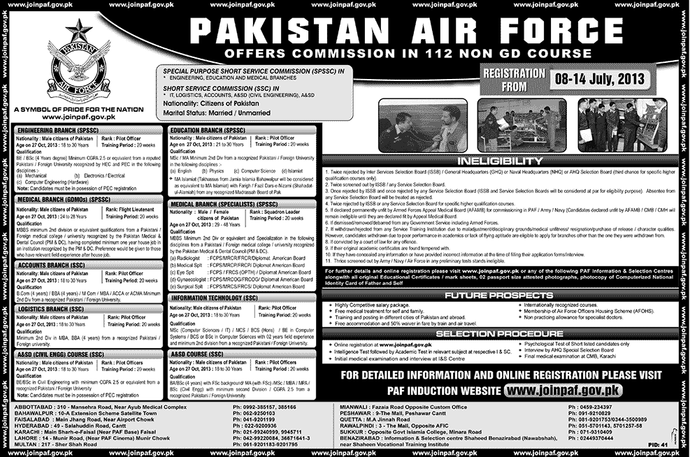 Join Pak Air Force PAF Officer Commission 112 Non GD