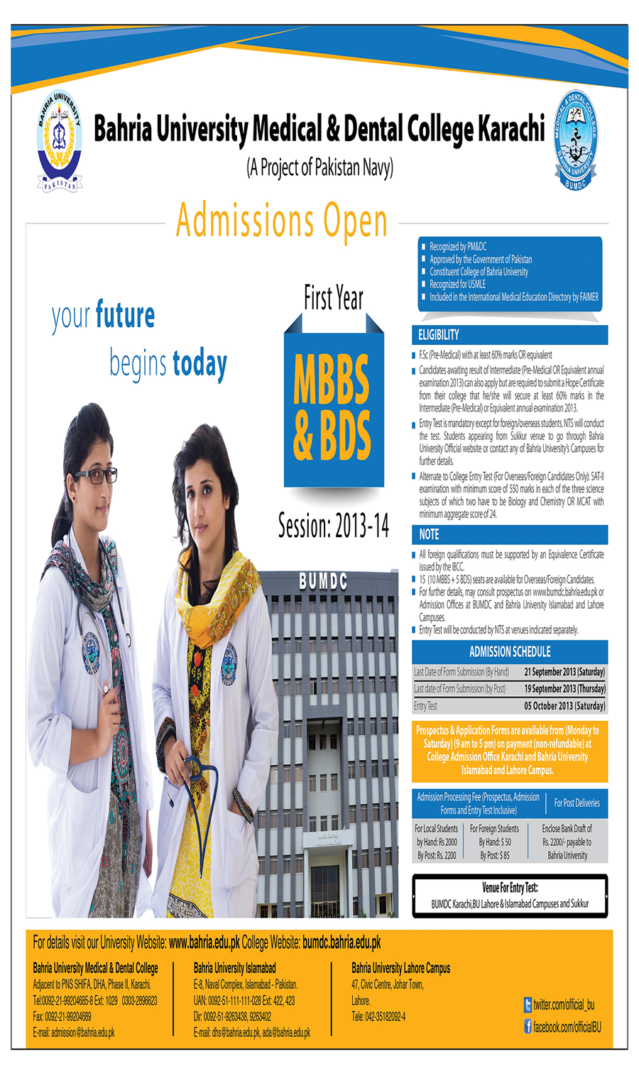 Bahria University Medical & Dental College Karachi Admission 2013
