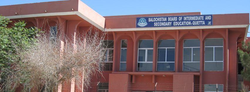 Balochistan Quetta Board Intermediate Results 2017 FA, FSC