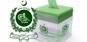 Check ECP Pakistan By Elections 2013 Results Updates Online