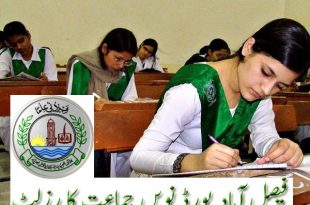 9th Class Result 2019 Faisalabad Board Date By Roll No Name