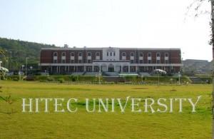 HITEC University Taxila Entry Test Result 2016